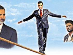LA DISYUNTIVA DE SÁNCHEZ Y EL CAMBIO DE RÉGIMEN